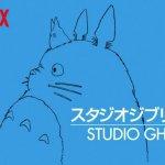 ออกบ้านไม่ได้ เปิด Netflix ดูการ์ตูน Ghibli ล็อตใหม่ที่มาเพิ่มถึง 7 เรื่อง