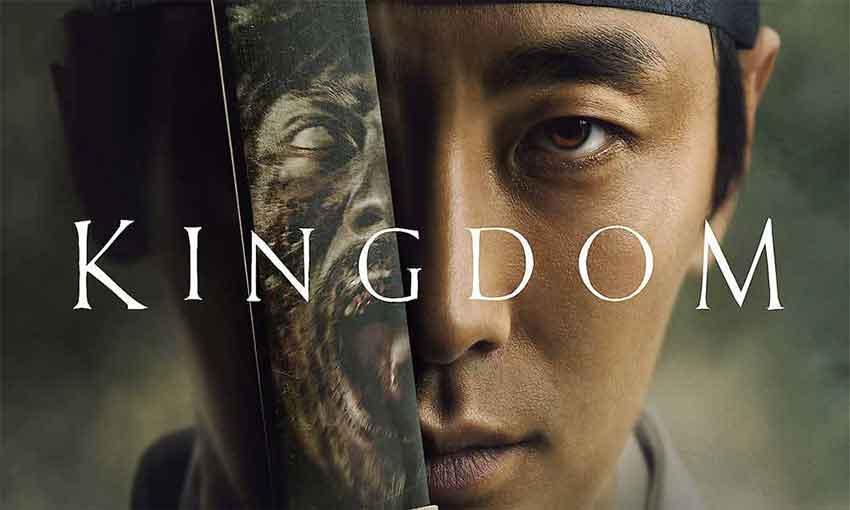 Kingdom-SS1