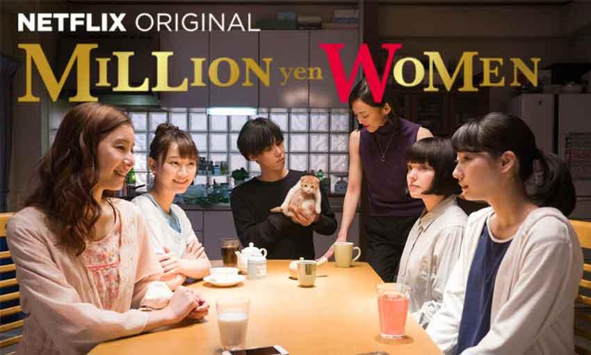 Milion-Yen-Woman
